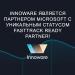 Innoware является партнером Microsoft с уникальным статусом FastTrack Ready Partner